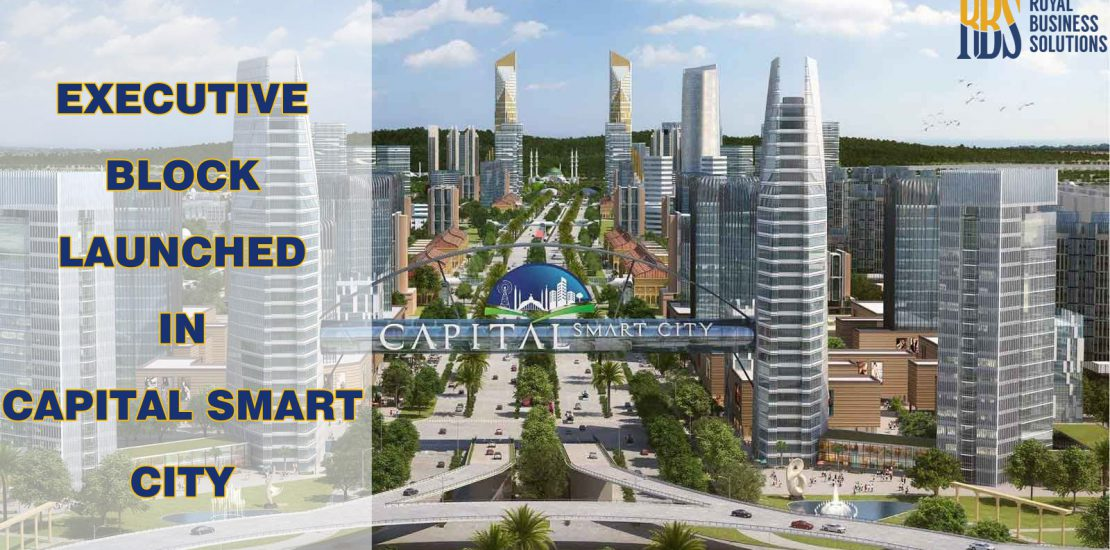 Executive Block Launched In Capital Smart City